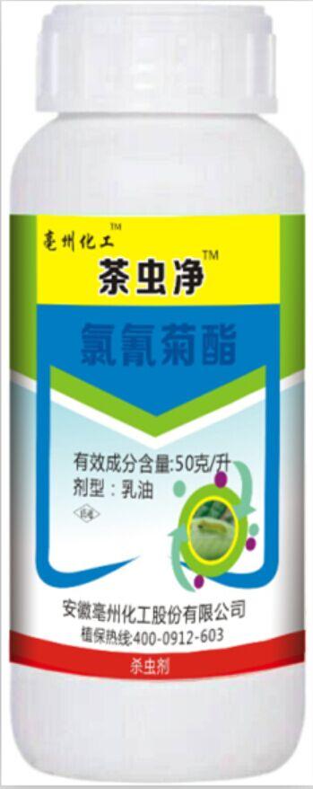 茶虫净-氯氰菊酯