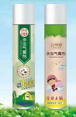 夏之福杀虫气雾剂
